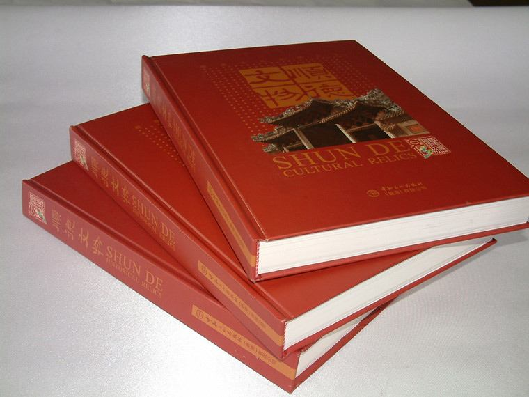 硬壳精装书印刷