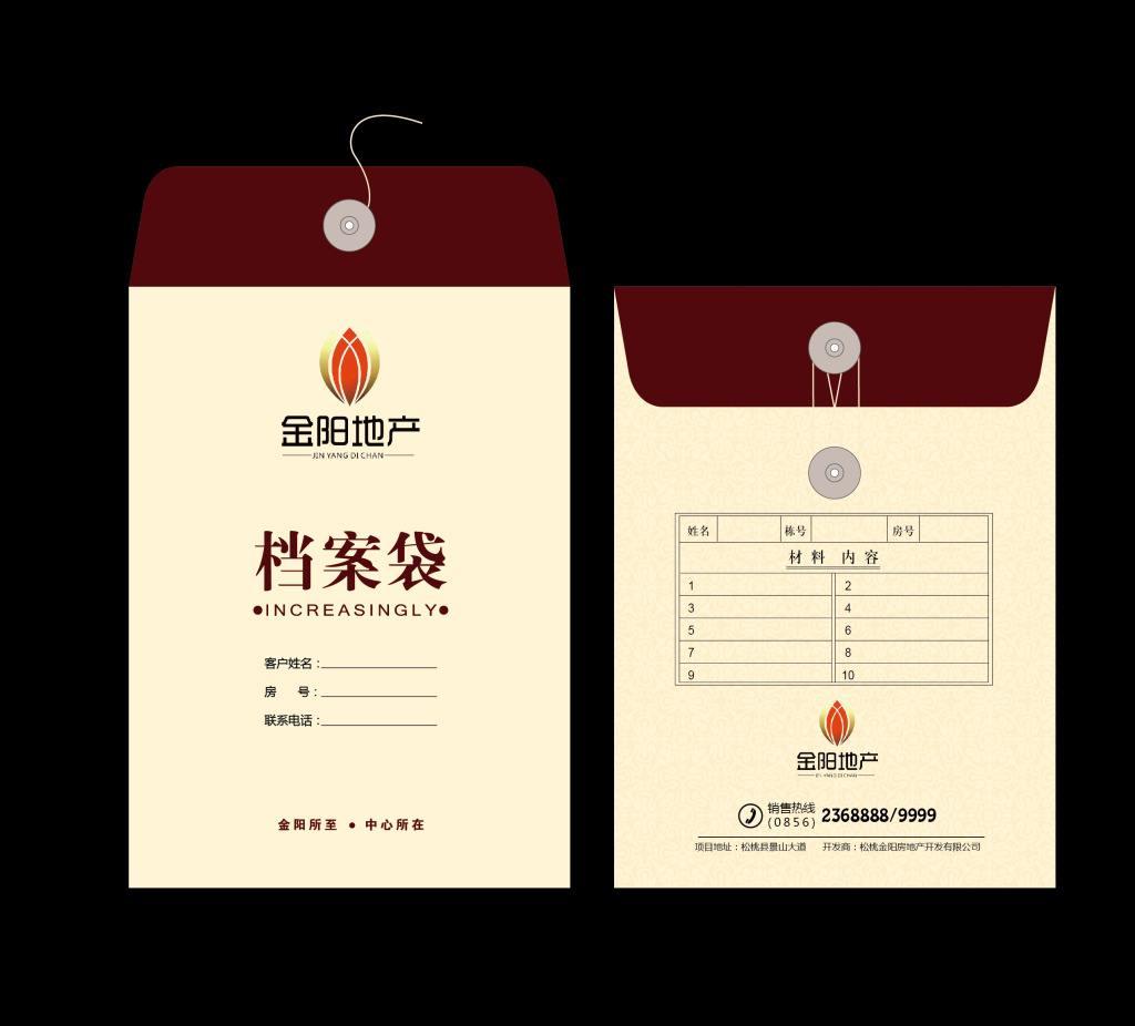 文件袋印刷厂