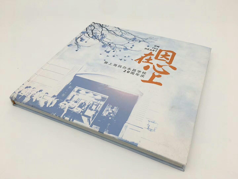 闵行样本画册设计印刷加工厂专业印刷样本画册手提袋印刷厂