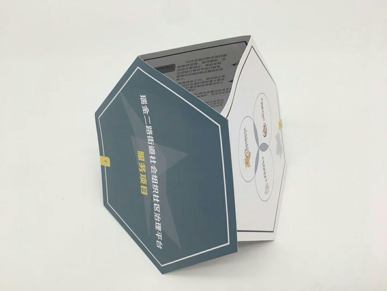 闵行折页印刷加工厂对折页三折页四折页以及多折页设计印刷加工厂