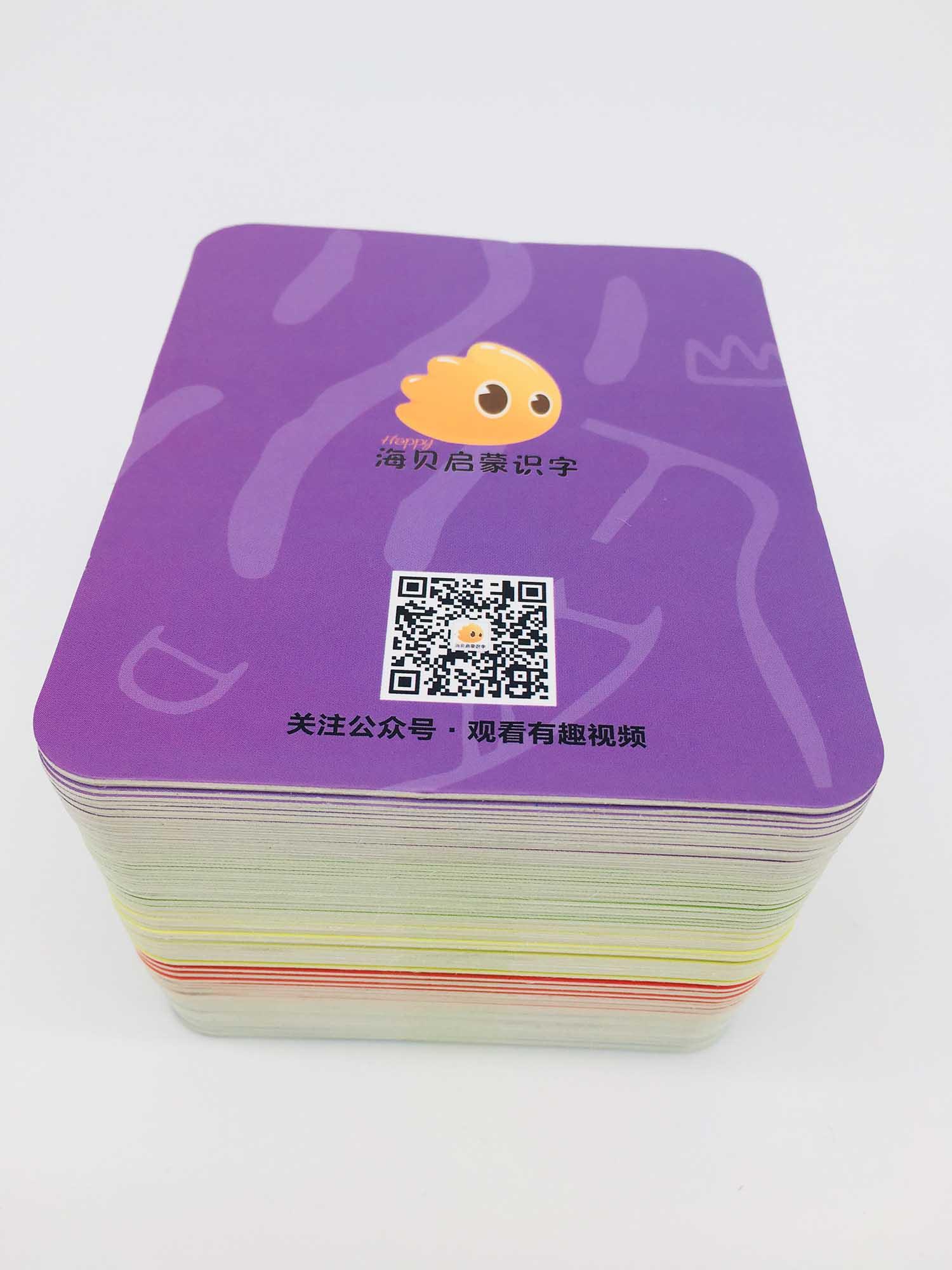 儿童识字卡片印刷