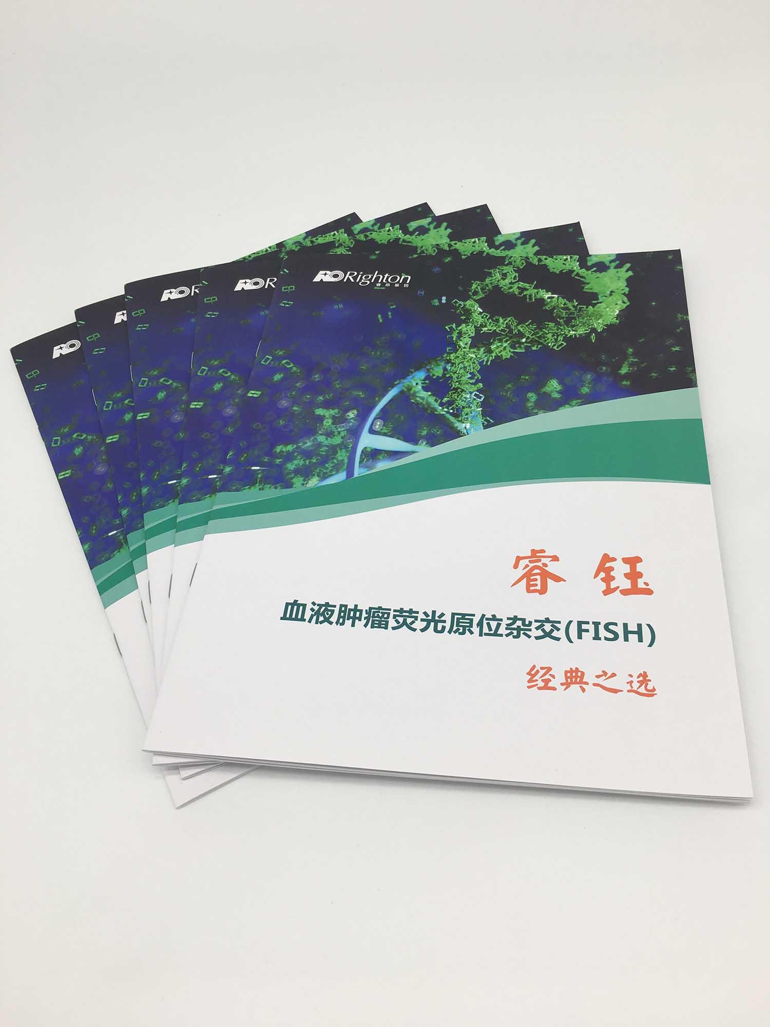 郑州艺术纸工艺样本印刷