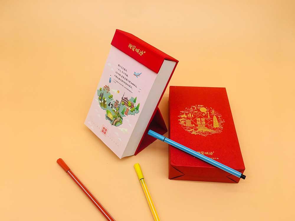 逊克企业宣传册印刷设计