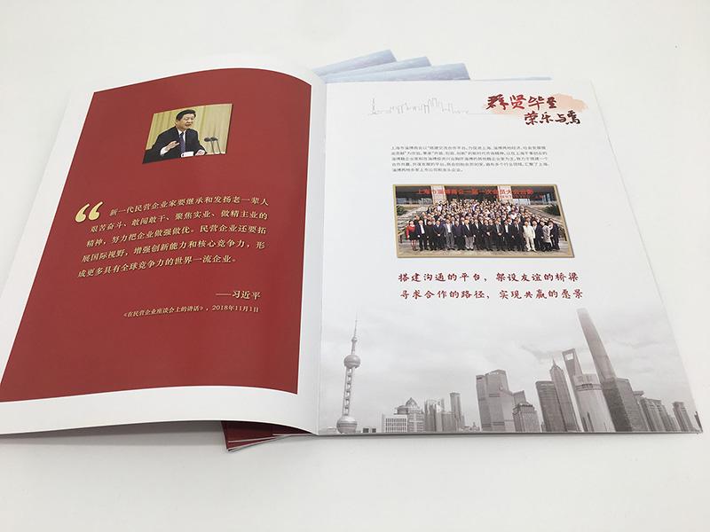 交城产品说明书设计印刷