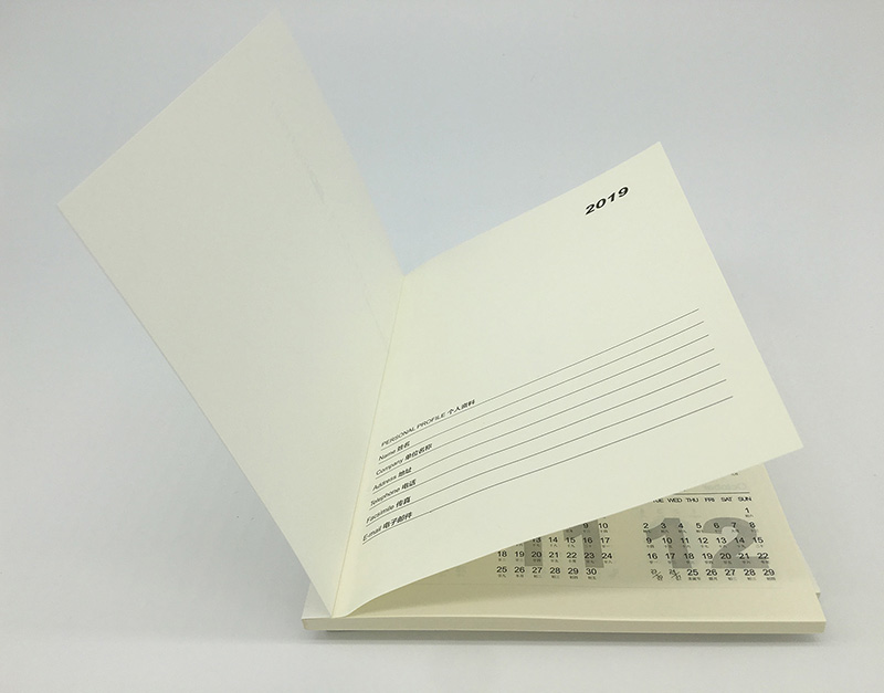 天峻產品說明書印刷