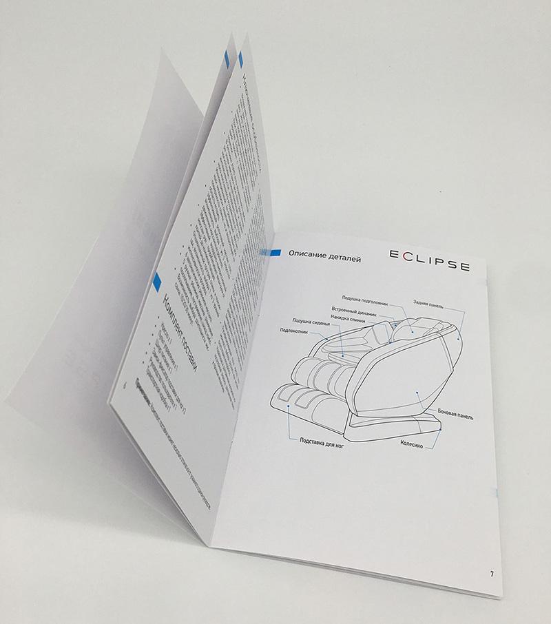 中阳说明书印刷方式