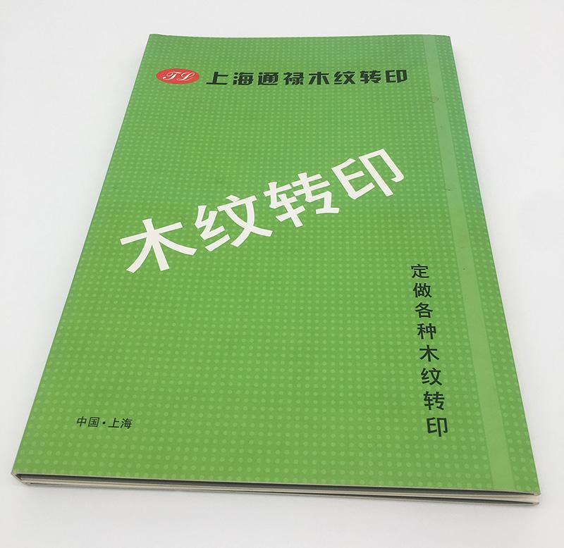 沁县产品说明书印刷