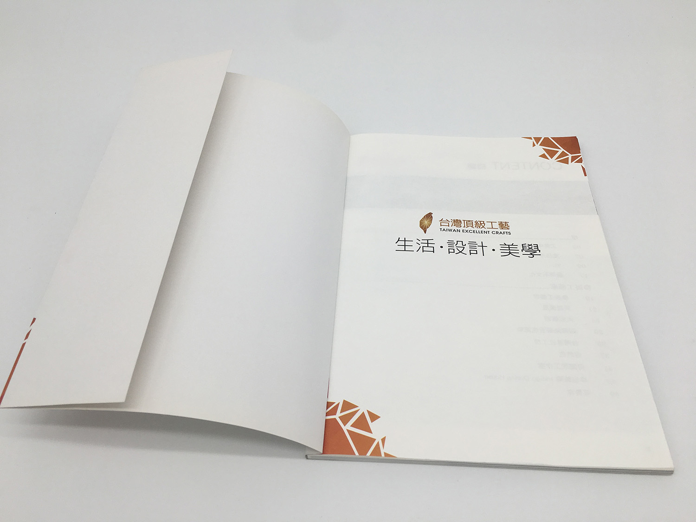 茫崖行委說明書印刷設計