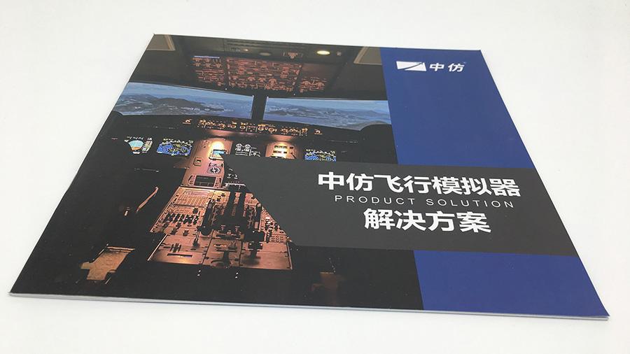 蓬安说明书印刷流程