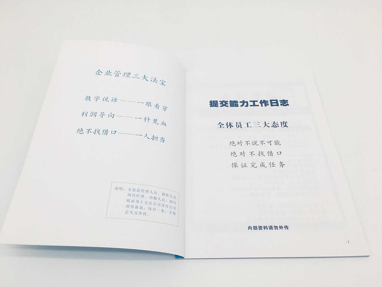 格爾木說明書印刷流程