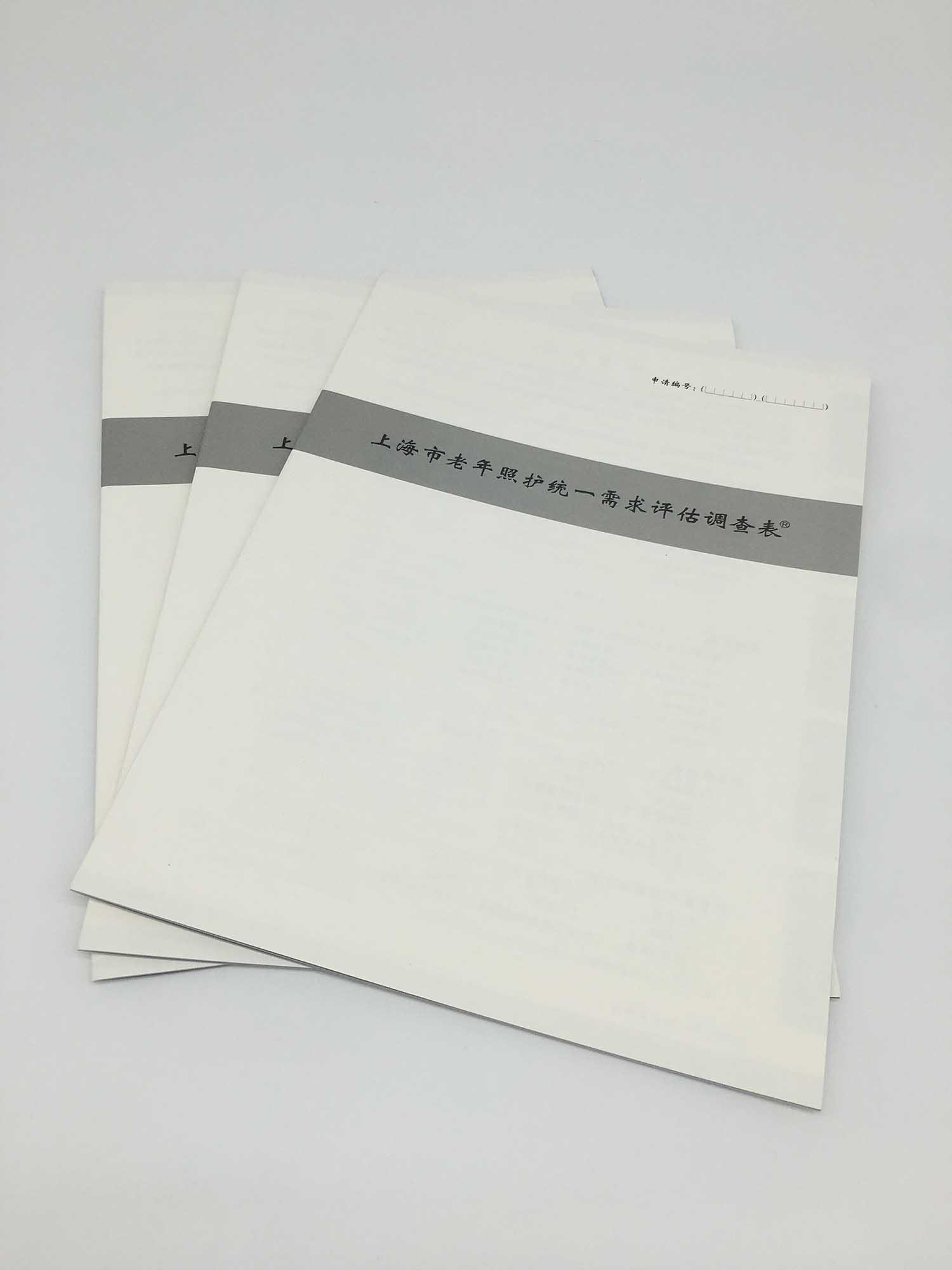 甘德產品畫冊設計印刷公司