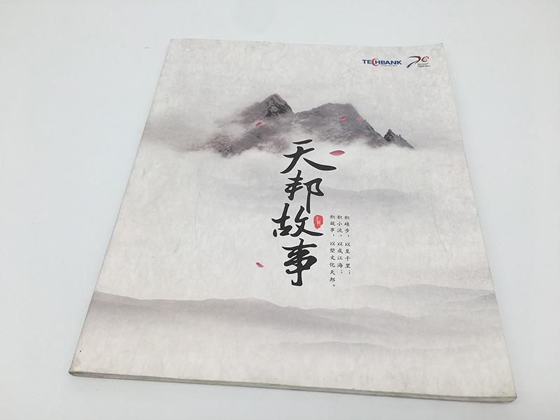 云龙平价说明书印刷公司