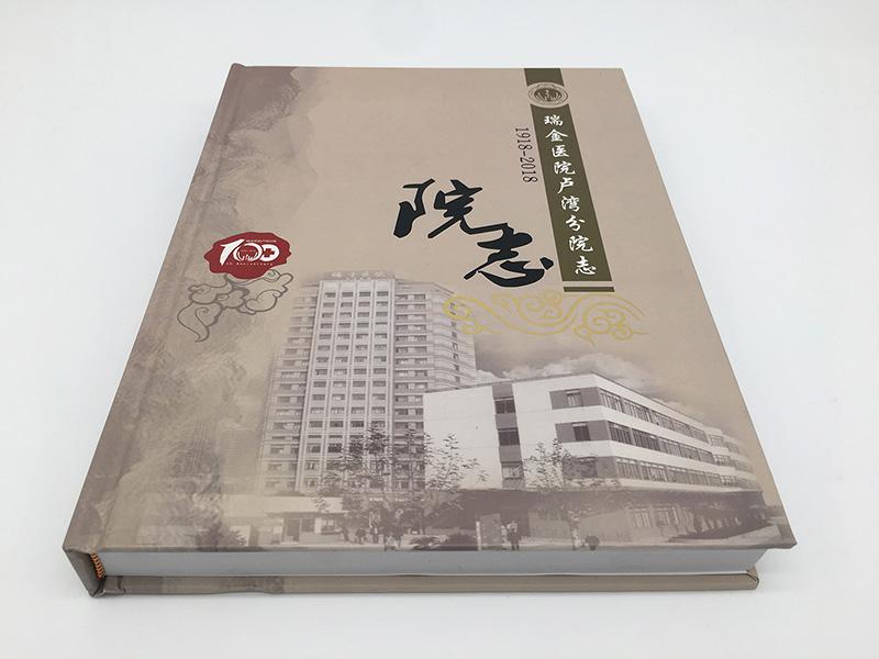 淮阴产品说明书印刷
