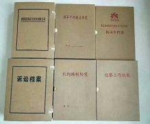 闵行七宝附近印刷厂专业印刷档案袋手提袋礼品盒画册样本印刷加工