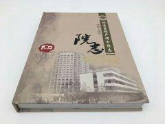 艺术纸特种纸样本画册印刷加工厂/高档艺术纸精装书印刷制作/