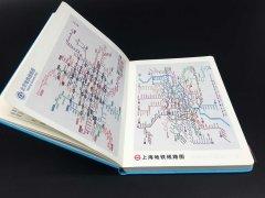 北川笔记本印刷价格