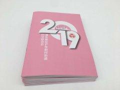 寿阳高档笔记本印刷