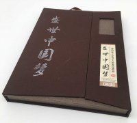 襄垣皮革笔记本印刷