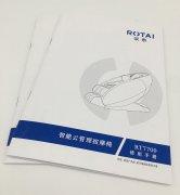 汾阳企业产品说明书印刷报价