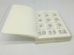 久治說明書印刷廠家