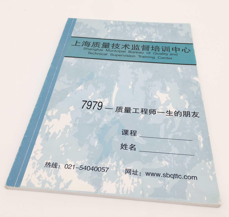 老城笔记本设计印刷