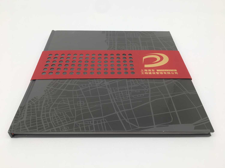 金川笔记本排版印刷