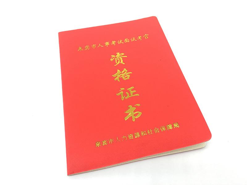 喀喇沁旗说明书印刷公司
