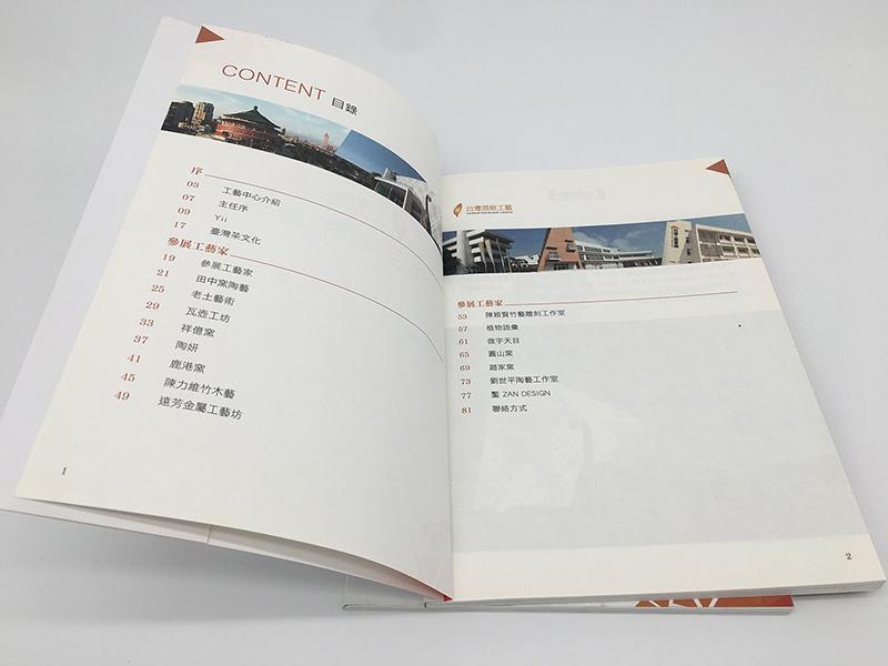 祁連企業產品說明書印刷