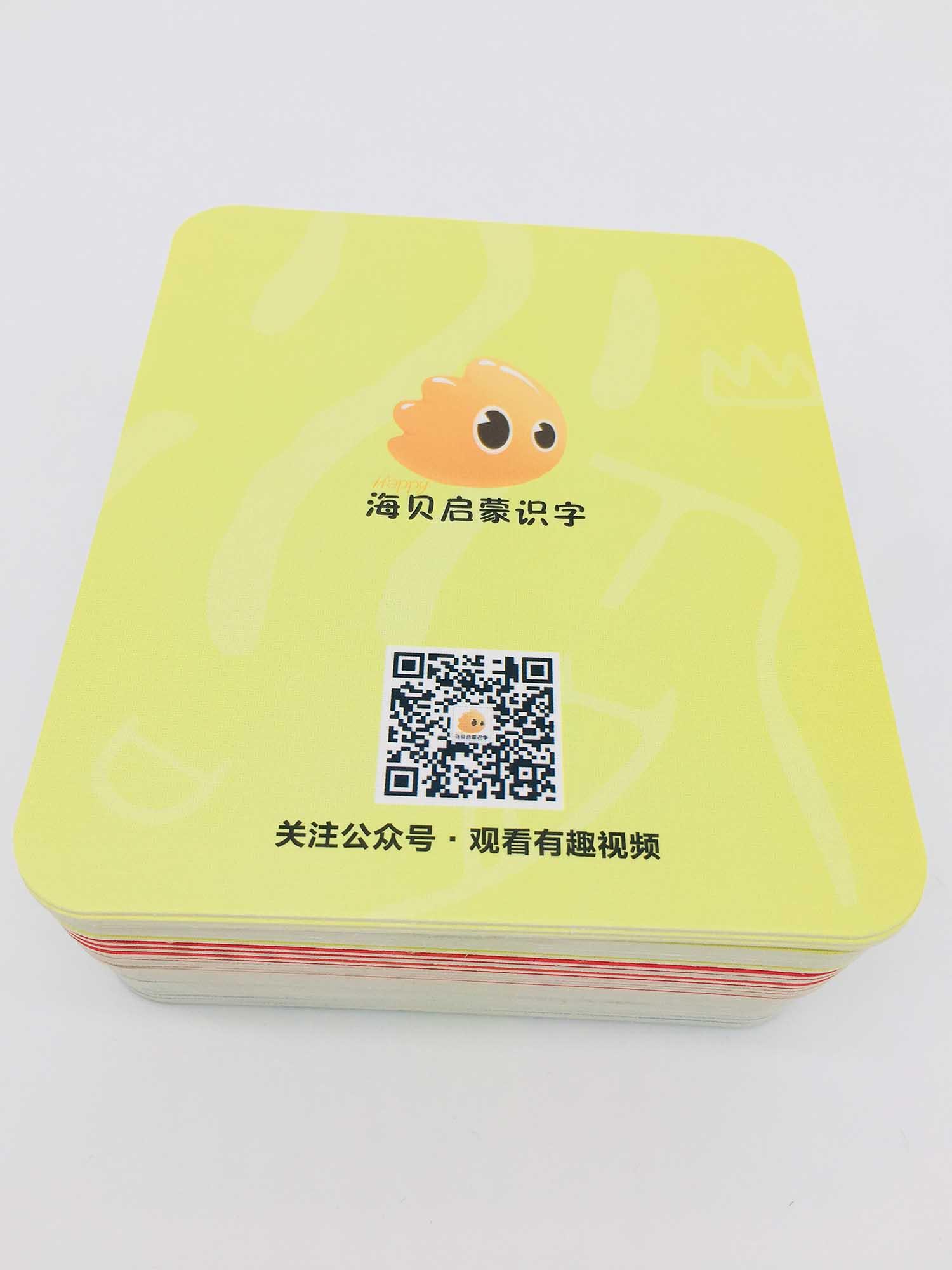 青河印刷厂画册样本宣传册定制