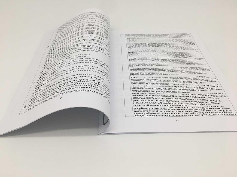 湖滨产品画册设计印刷公司
