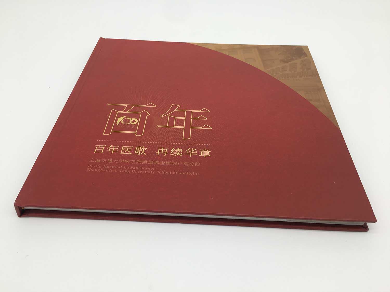 广德彩色笔记本印刷
