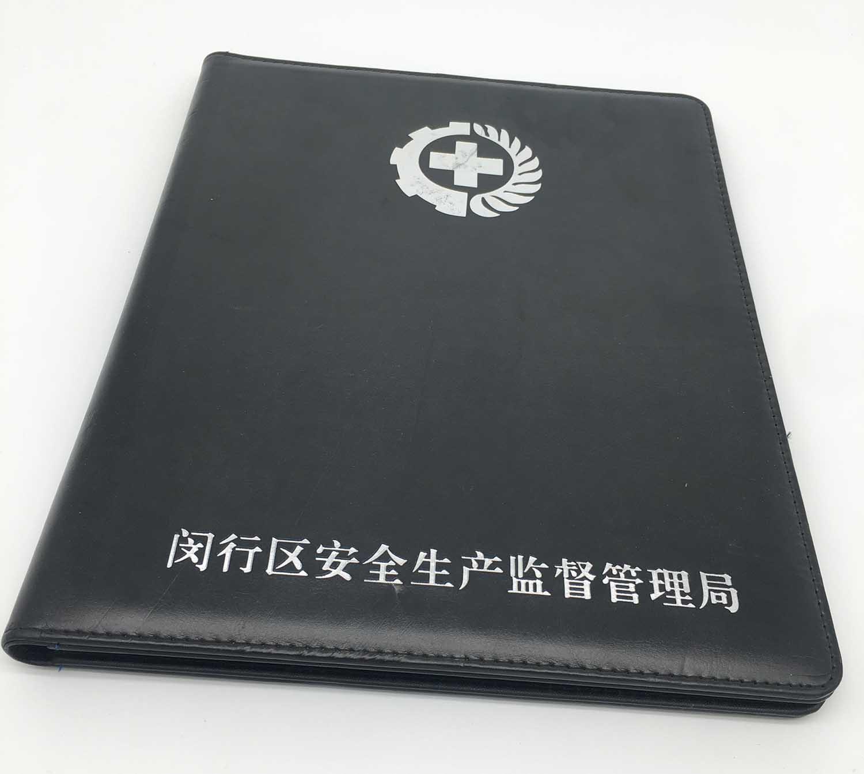 海丰笔记本印刷制作