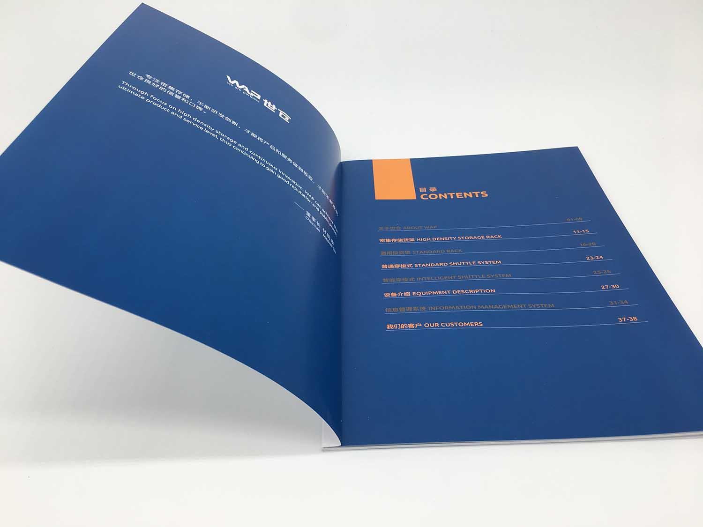 海曙企业宣传册印刷设计