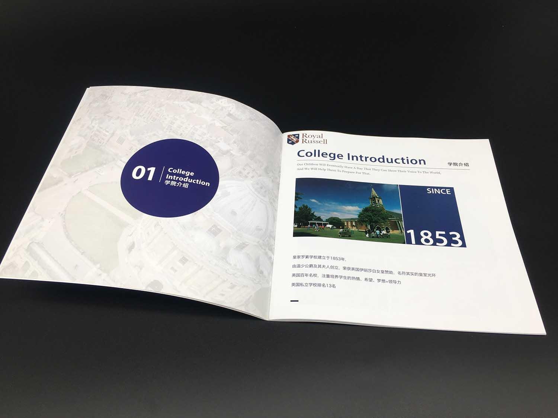 铁山印刷厂画册样本宣传册定制