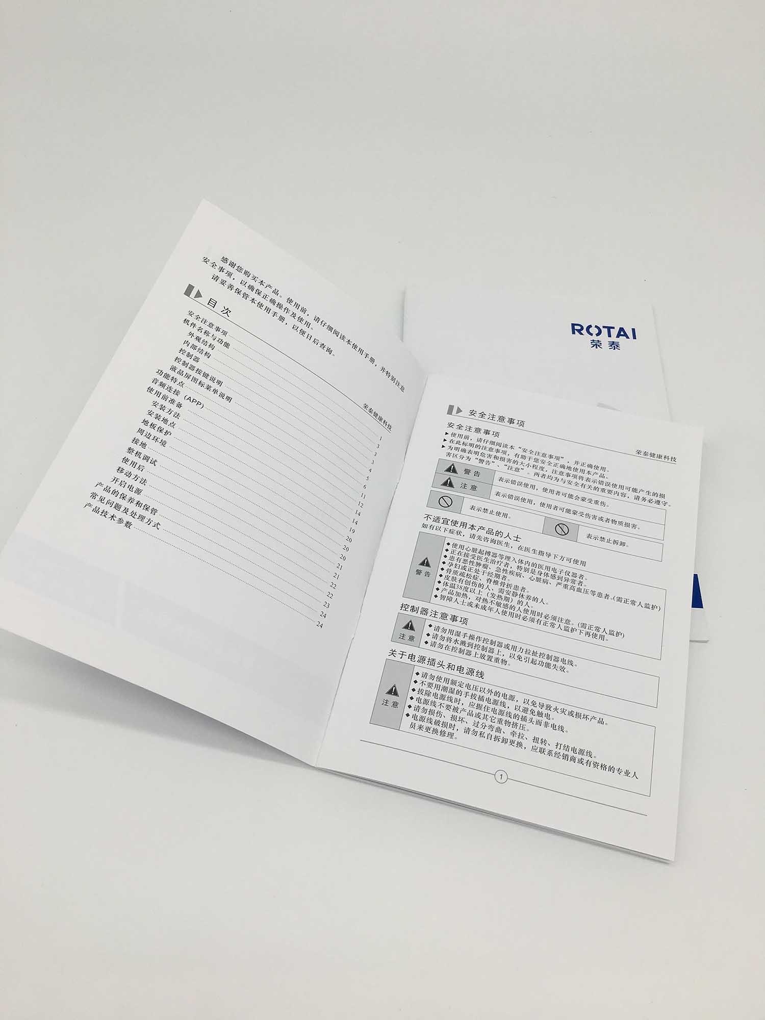 镜铁山矿区企业宣传册印刷设计