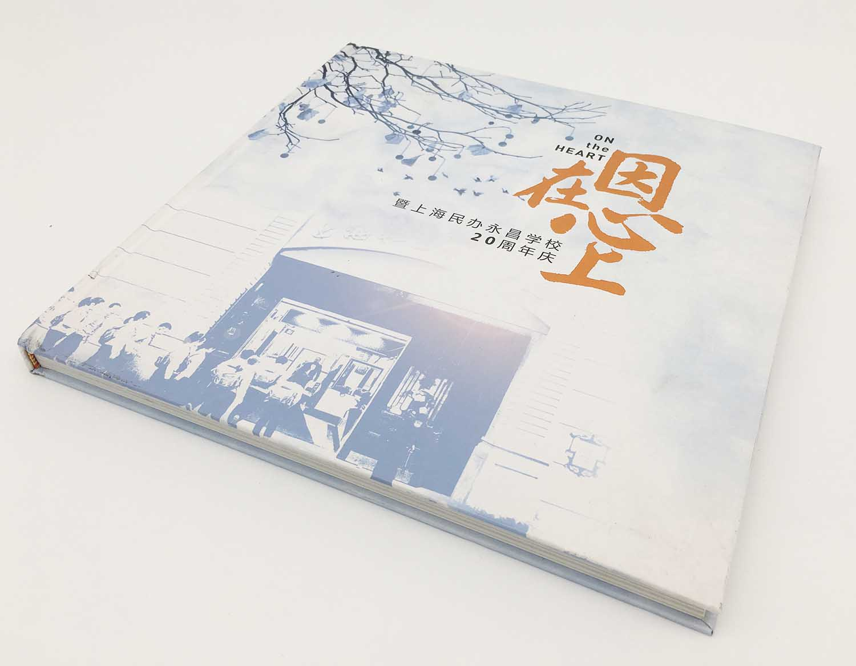 镇海道林纸笔记本印刷