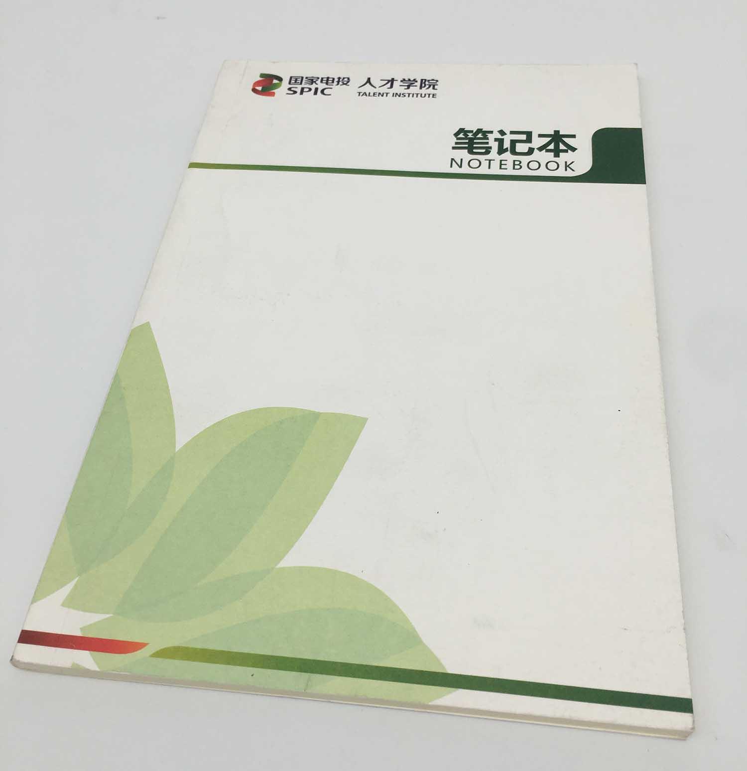 福海皮革笔记本印刷