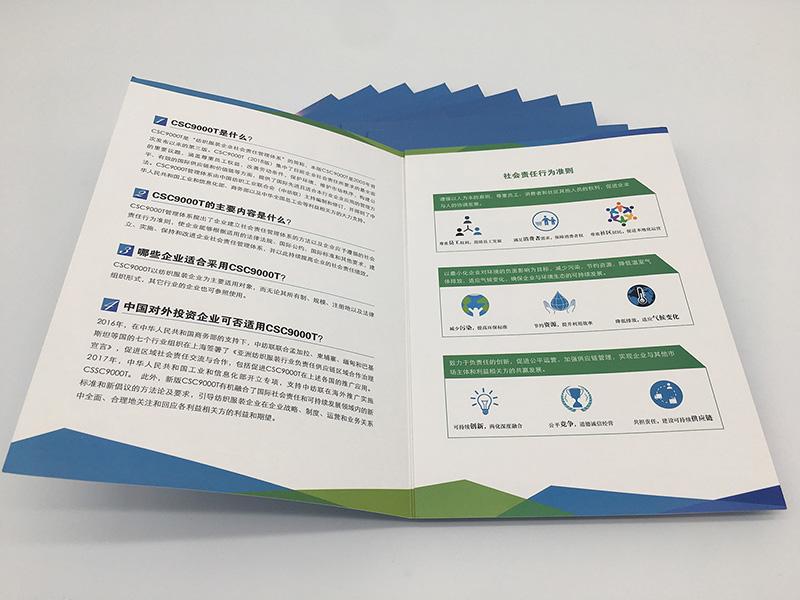 重庆周边平价说明书印刷公司