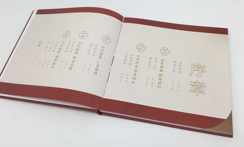 长寿精美笔记本印刷