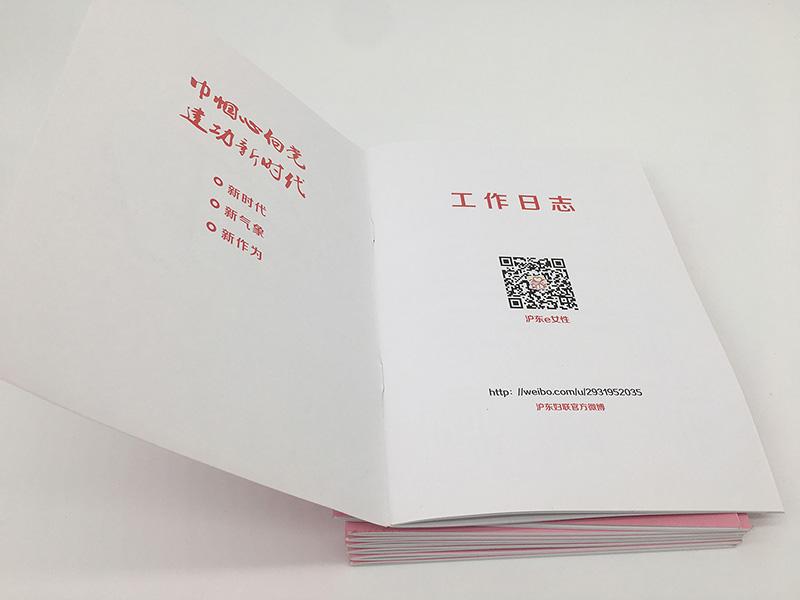 渝中快优印产品说明书印刷