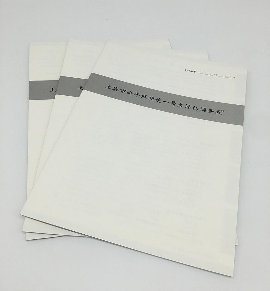 义县说明书印刷排版