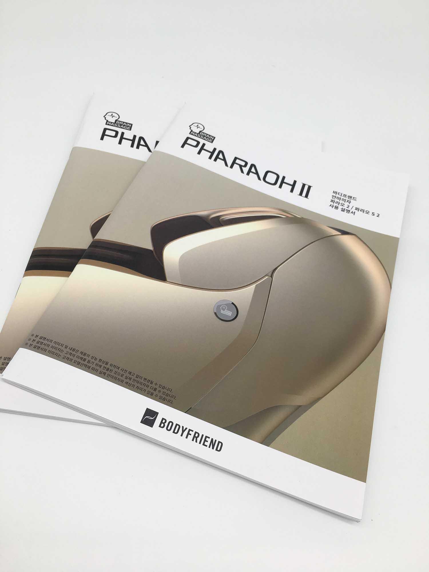 鄢陵企业宣传册印刷设计