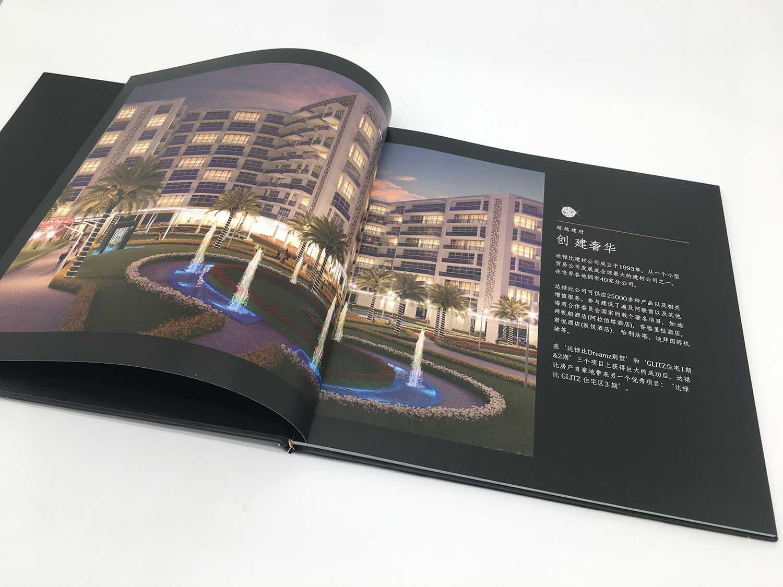 湘潭周边笔记本印刷制作