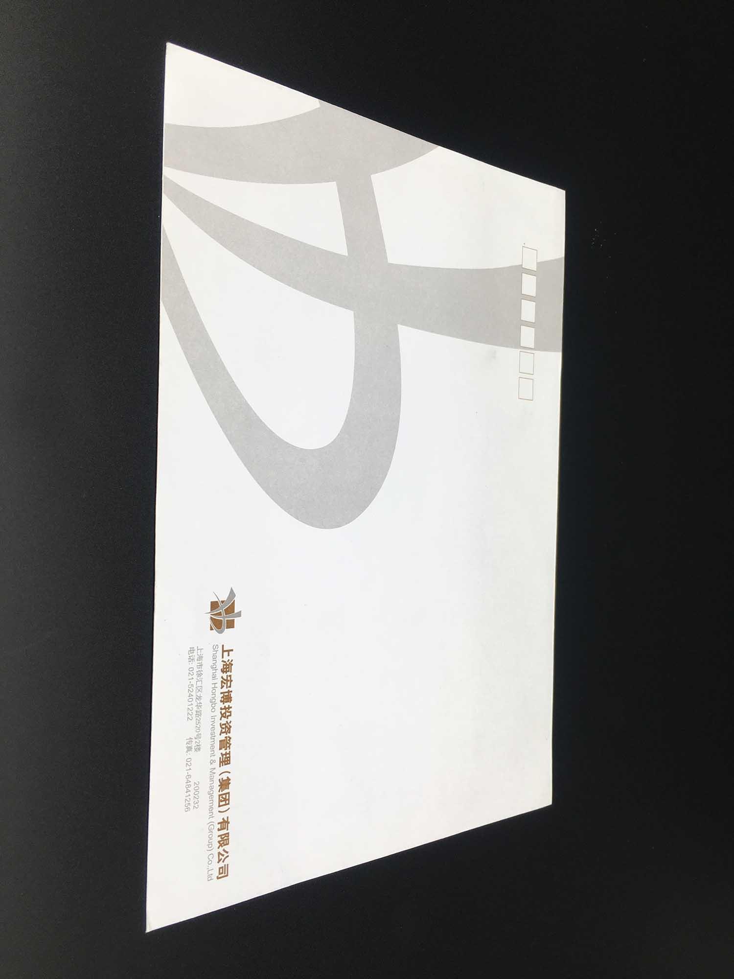 泗县企业宣传册印刷设计