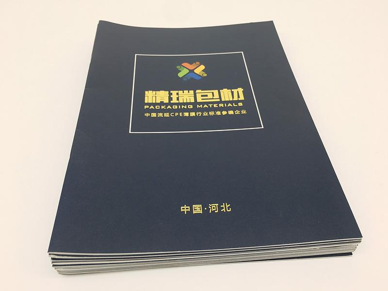 南京周边说明书印刷质量好