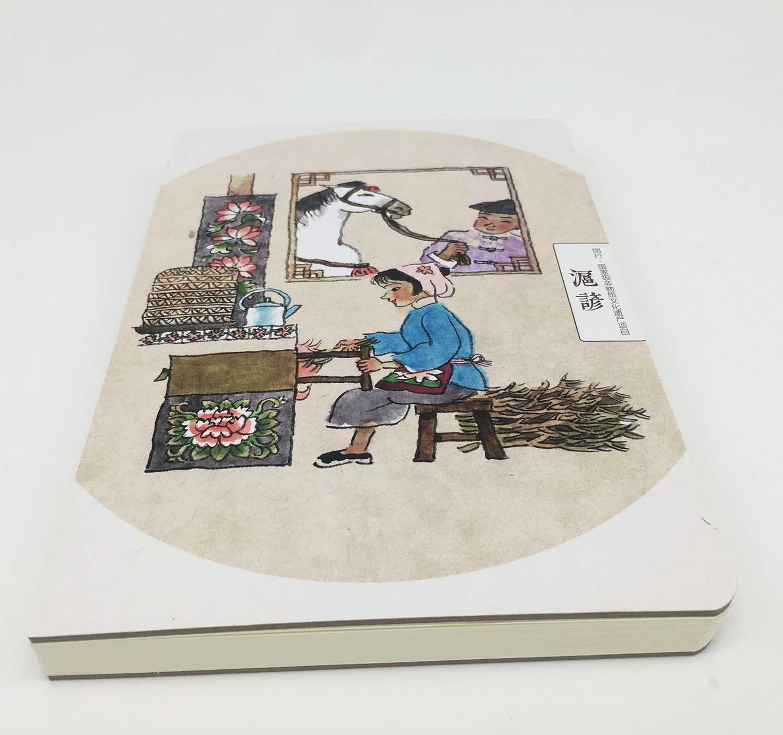 古交道林纸笔记本印刷