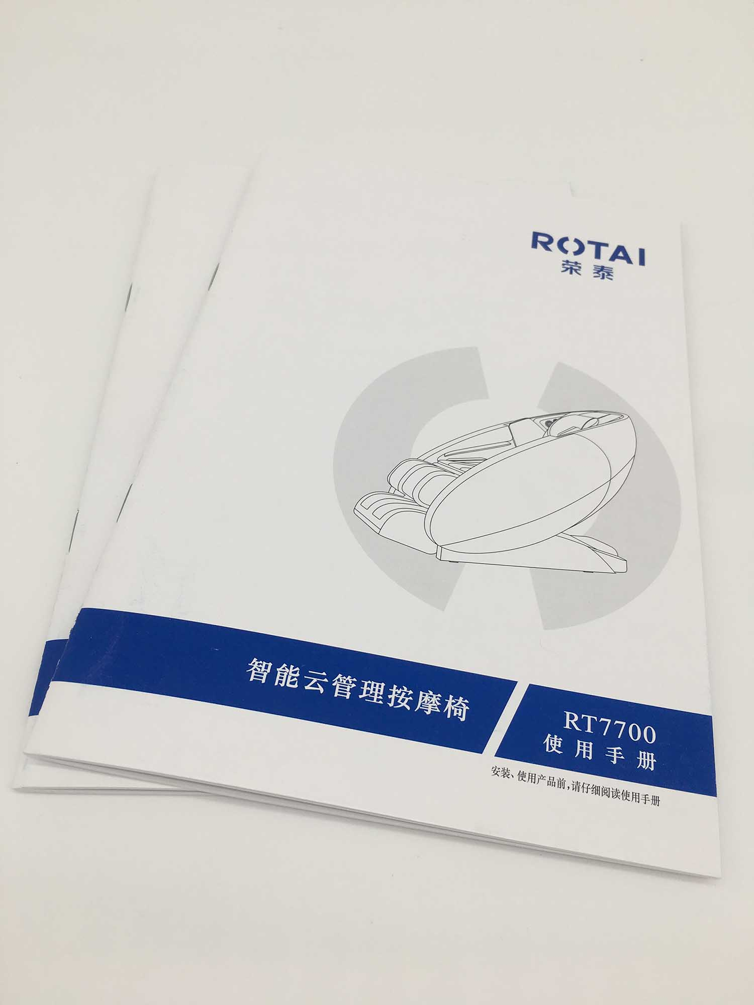 兴城印刷厂画册样本宣传册定制
