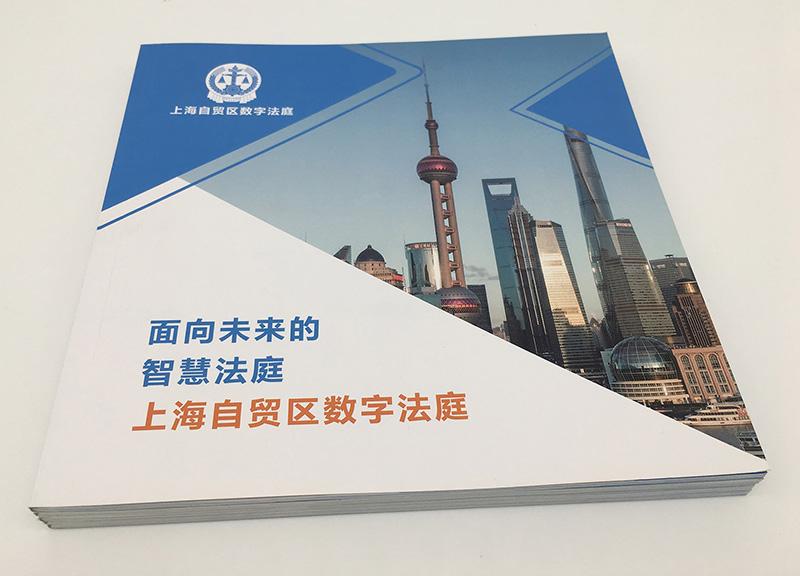 绛县说明书印刷设计