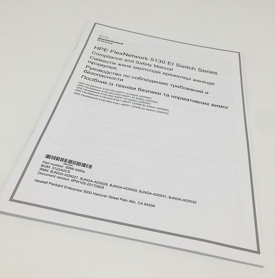 东海说明书印刷排版