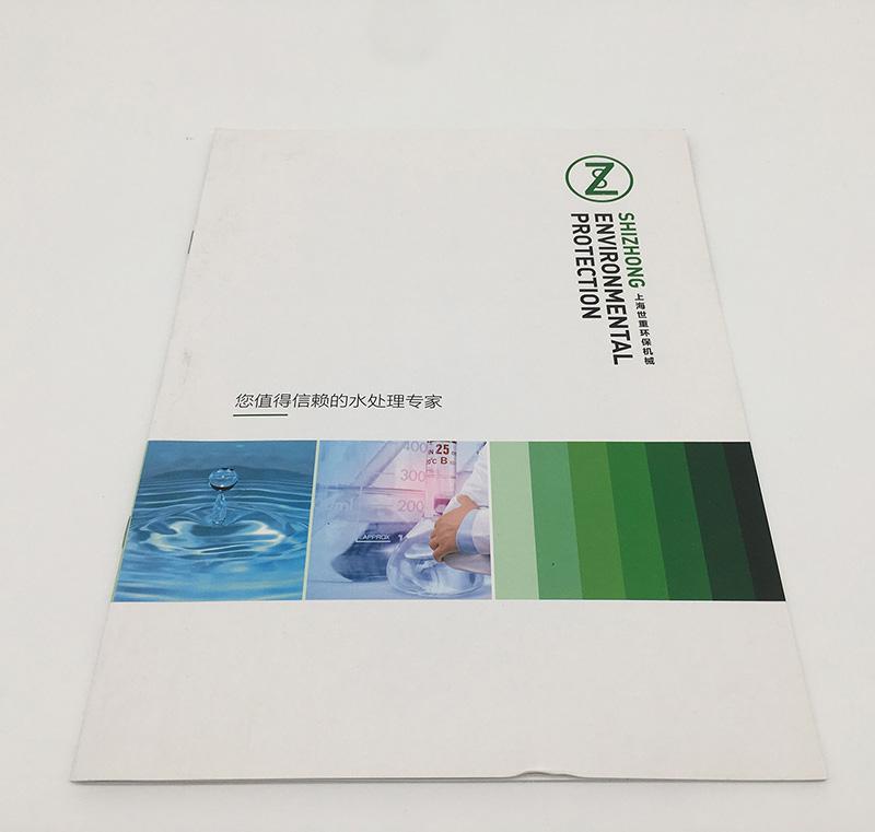 赣榆说明书印刷排版软件